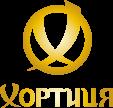 khortyca
